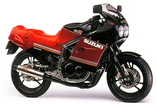 1984-1985 Suzuki GSX-R400 Service Manual